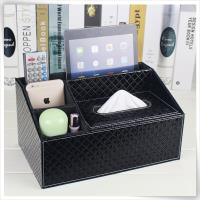 multifunctional pu leather box