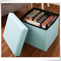 big promotional folding ottoman