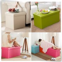 colorful faux leather folding ottoman