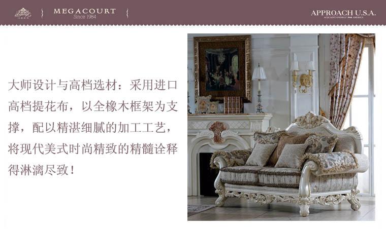 美加华庭qm欧式沙发美式真皮沙发实木雕花沙发特价