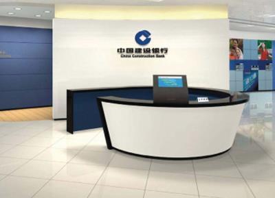 建设银行办公治理