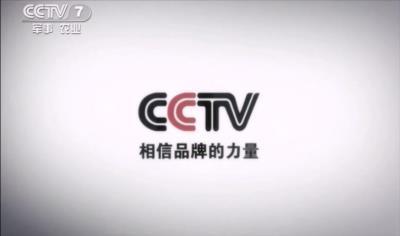 东方神盾CCTV广告片