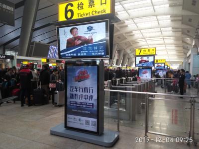 东方神盾全国列车站广告