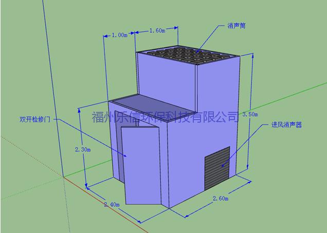 小区配电室噪音治理-消声器
