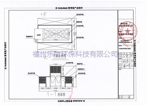 冷却塔噪音治理设计图