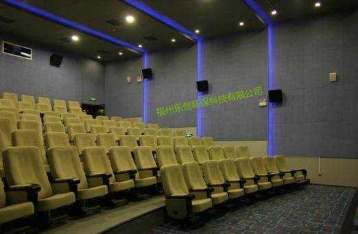 电影院噪音治理