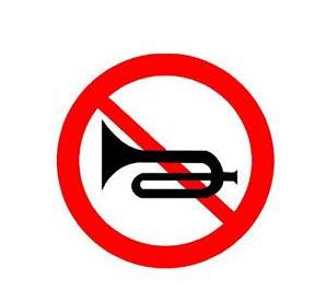 交通噪音治理