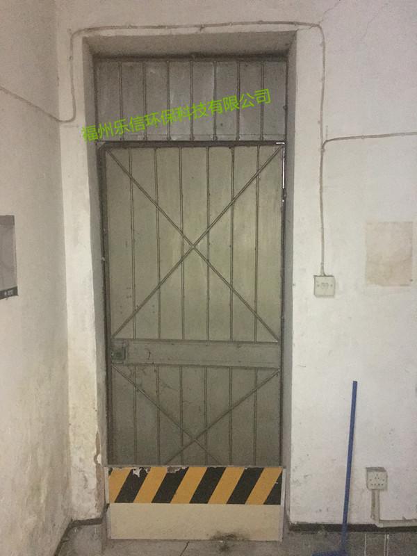 配电室噪音治理前铁门