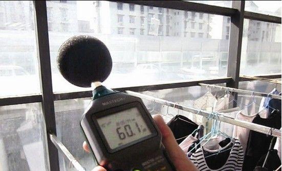 福州噪音噪声治理