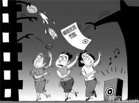 福建7种噪声扰民行为将受罚
