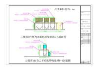 我司中标招商银行泉州分行(泉州分行大厦噪音处理)设备噪音治理项目