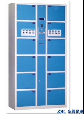 12門電子條碼存包柜