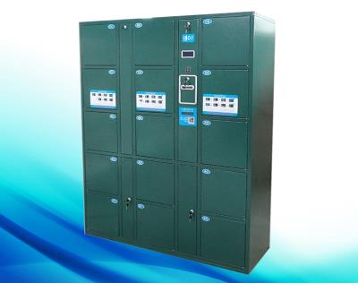 15 electronic bar code storage tank