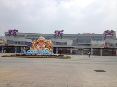 武漢歡樂谷項目