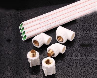 乐虎国际娱乐登录网址白色抗菌PP-R管材管件