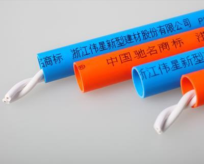 乐虎国际娱乐登录网址电工管