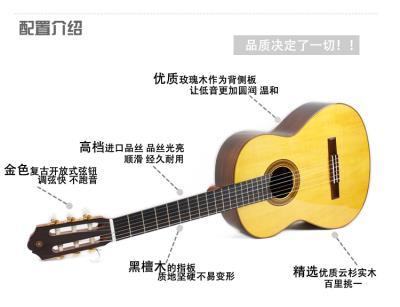 雅馬哈古典吉他CG182S
