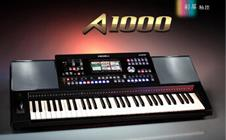 美得理高端電子琴A1000 國產精品 彩頻觸控 超酷音響效果