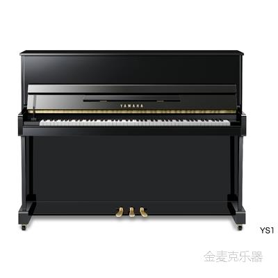 雅马哈YS1钢琴