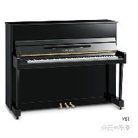 雅馬哈YS1鋼琴