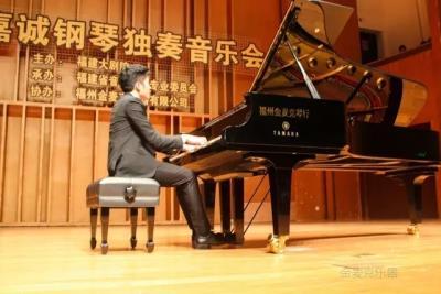 华人天才钢琴家归来,2017年第一场音乐会!