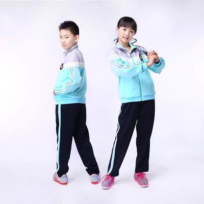 校园博士品牌校服小学校服加盟定做运动服跑步服套装