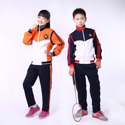 校园博士品牌校服加盟小学校服定做秋冬时尚运动服套装