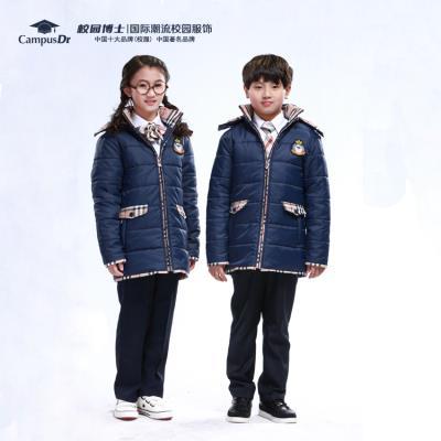 校园博士定制校服秋冬学院风格纹拼接棉服套装