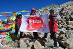 Aug. 2014, Tibet hiking