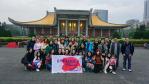February,2018,Taiwan trip
