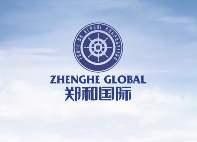 福州郑和发展有限公司