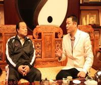 中国武术九段曾乃梁大师拜访福州市武协