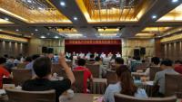 福建省武术协会举行换届大会,我会陈承海会长当选省武协副会长