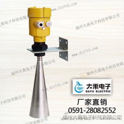 26G高频雷达物位计DY-6903
