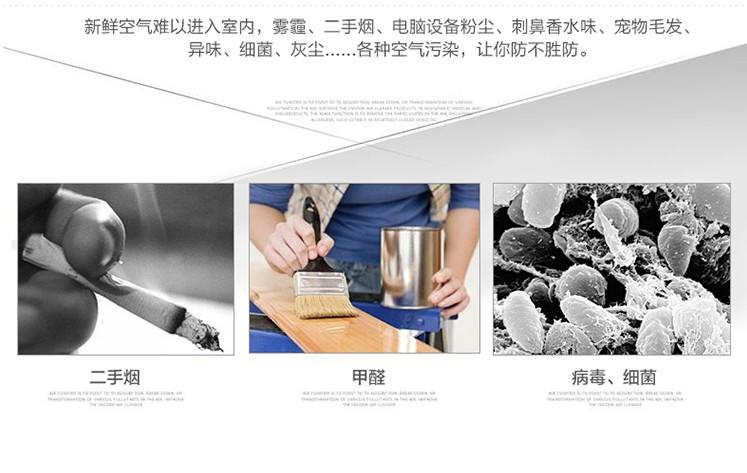 魔光球空气净化器 v600t-福州欣礼意贸易有限公司