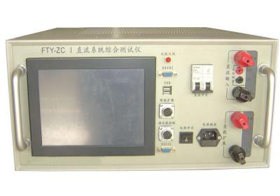 直流系统综合测试仪