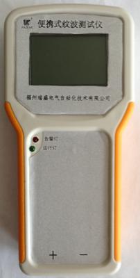 便携式纹波测试仪