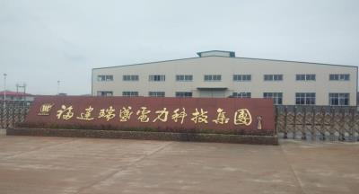 瑞盛集团生产基地